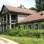 Ausieniškių dvaro rūmų fasadas. heritage.lt nuotr.
