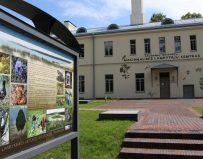 Saugomų teritorijų Nacionalinio lankytojų centro nuotr.