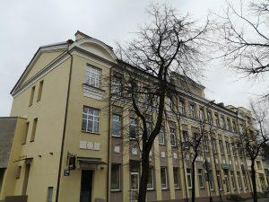 """Atstatytas """"Birutės"""" saldainių fabriko pastatas Šiauliuose, Stoties g. 14, 1947 m."""