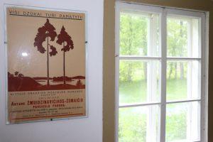 1938 m. plakatas, kviečiantis aplankyti Antano Žmuidzinavičiaus paveikslų parodą