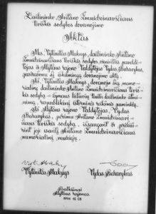 Dailininko Antano Žmuidzinavičiaus tėviškės sodybos dovanojimo aktas (1994 m.)
