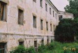 Červenės kalėjimas