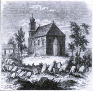 Iš lenkų dailininko K. Guralskio piešinio galima pamatyti, kaip Vinkšnupių totorių mečetė atrodė XIX amžiuje