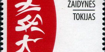Pašto ženklas XXXII Olimpiados žaidynės