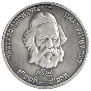 Medalis II laipsnio-sidabrinis