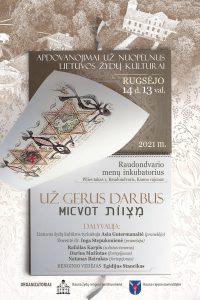 Už gerus darbus Micvot plakatas