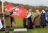 Zapyškis Sūduvos heraldikos pašventinimas